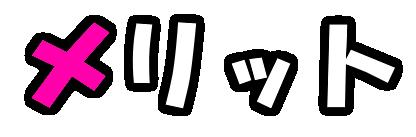 ASUS ZenPad 3S 10 LTE Z500KL-BK32S4 SIMフリー-メリデメ掲示板